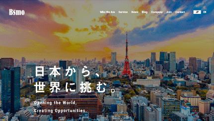 株式会社Bsmo コーポレートサイト