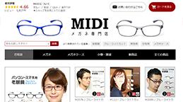 メガネ専門店MIDI 各種ECサイト