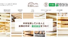 木材プラットフォームのキバドットコム オウンドメディア
