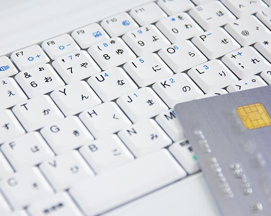 購入率(接客、分析、改善)アップについて