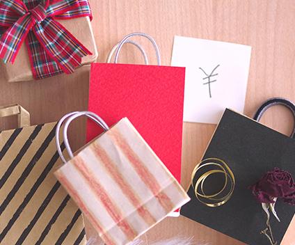 1月25日はYahoo!ショッピングの5のつく日キャンペーン!